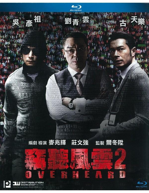 Overhead 2 (Blu-ray)