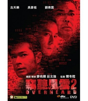 Overhead 2 (DVD)