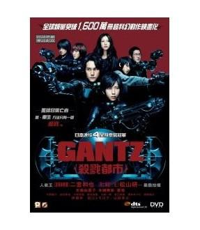 GANTZ (VCD)