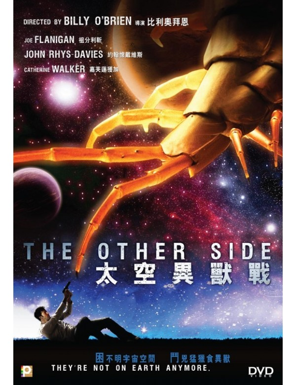 The Other Side (VCD)