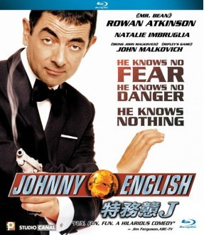 Johnny English (Blu-ray)