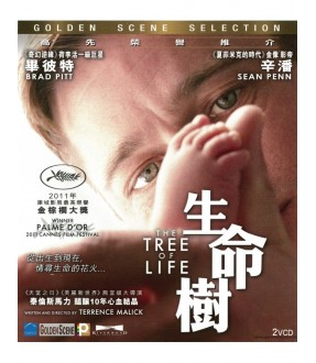 The Tree of Life (VCD)