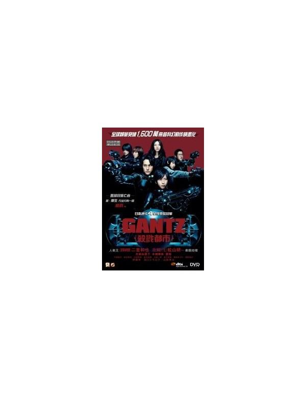 GANTZ (DVD)