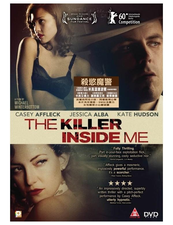 The Killer Inside Me (Blu-ray)