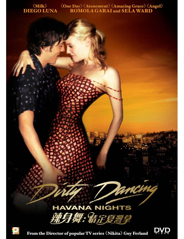 Dirty Dancing: Havana Nights (DvD)