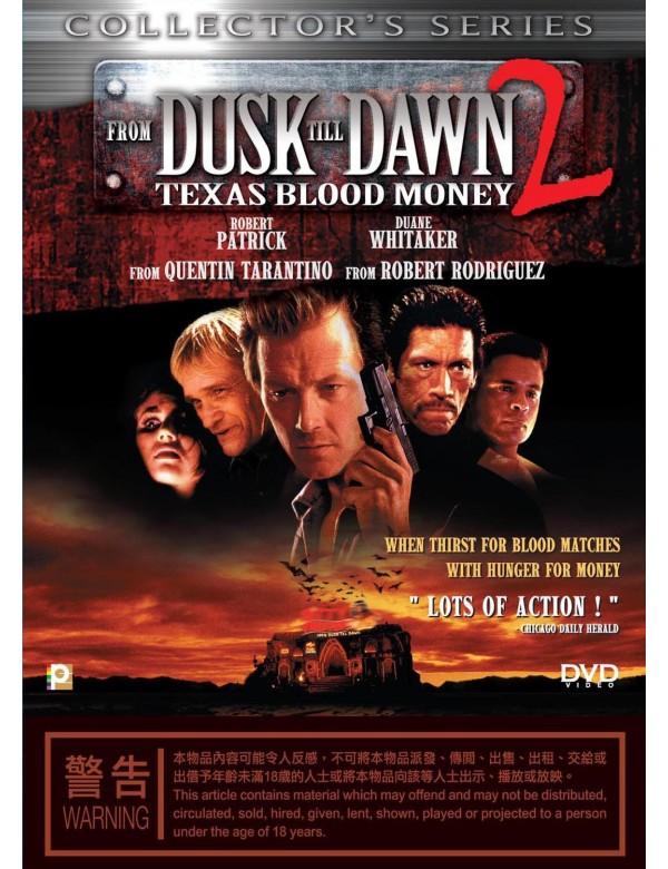 From Dusk Till Dawn 2 (DVD)