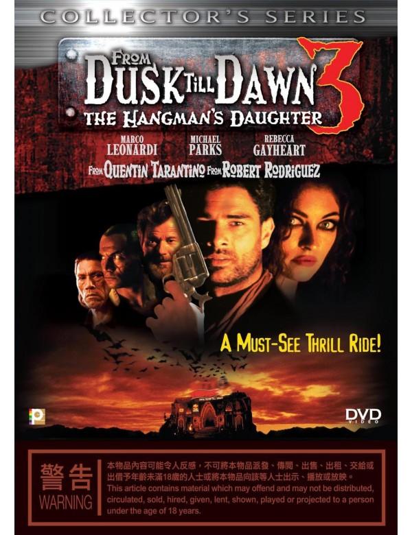From Dusk Till Dawn 3 (DVD)