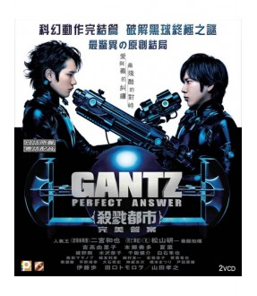 GANTZ II Perfect Answer (VCD)