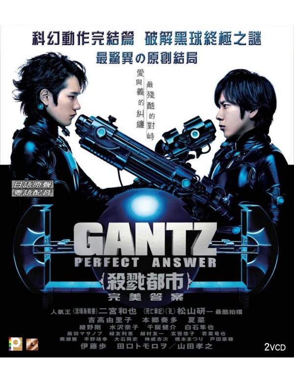 GANTZ II Perfect Answer (VCD)