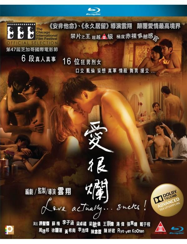 Love Actually ... Sucks (Blu-ray)