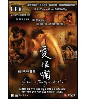 Love Actually ... Sucks (DVD)