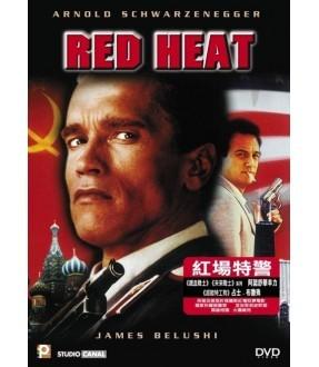 Red Heat (Blu-ray)