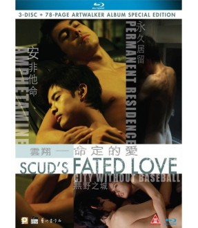 Scud's Fated Love (Blu-ray boxset)