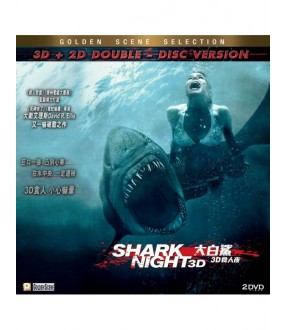 Shark Night 3D (2DVD)
