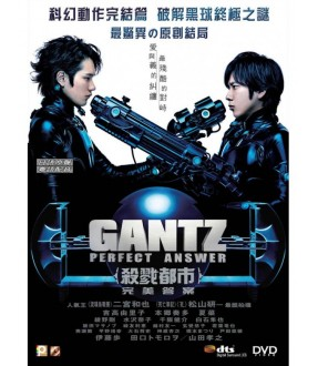 GANTZ II Perfect Answer (DVD)