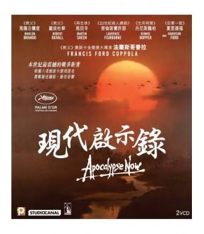 Apocalypse Now (VCD)