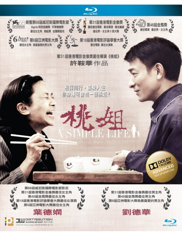 A Simple Life (Blu-ray)