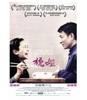 A Simple Life (DVD + Dishes versions)