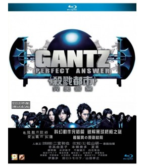 GANTZ II Perfect Answer (Blu-Ray)