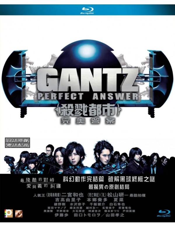 GANTZ II Perfect Answer (Blu-Ray)