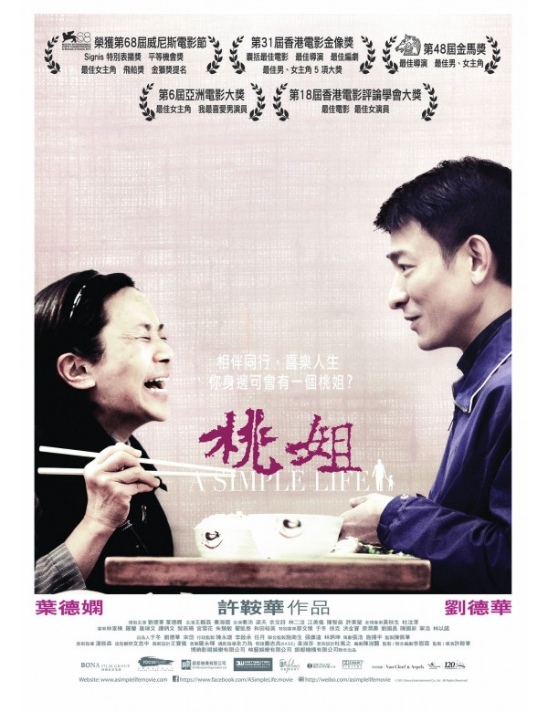 A Simple Life (DVD + Book versions)