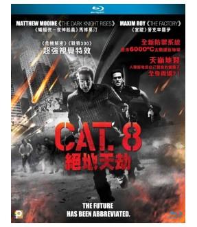 CAT. 8 (Blu-ray)
