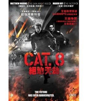 CAT. 8 (DVD)