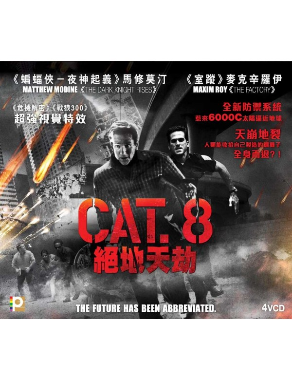 CAT. 8 (VCD)