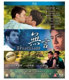 Speechless (Blu-ray)