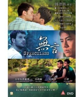 Speechless (DVD)