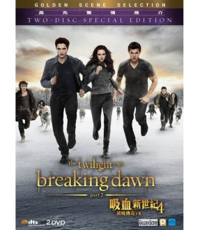 The Twilight Saga: The Breaking Dawn - Part 2 (2DVD)