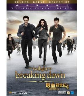 The Twilight Saga: The Breaking Dawn - Part 2 (2DVD)