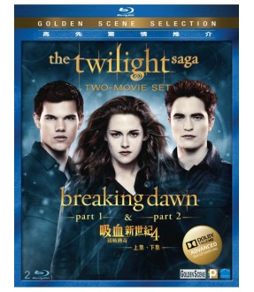 The Twilight Saga: The Breaking Dawn–Part 1 + 2 Two-Movie Set (Blu-ray)