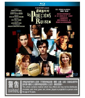 Les Poupees russes (Blu-ray)