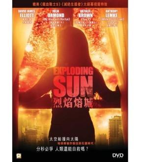 Exploding Sun (DVD)