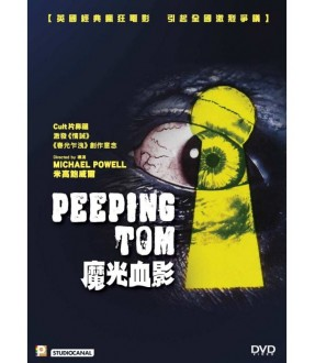 Peeping Tom (DVD)