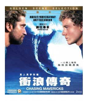 Chasing Mavericks (VCD)