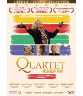 Quartet (DVD)
