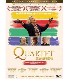 Quartet (DVD)