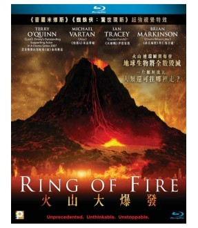 Ring of Fire (Blu-ray)
