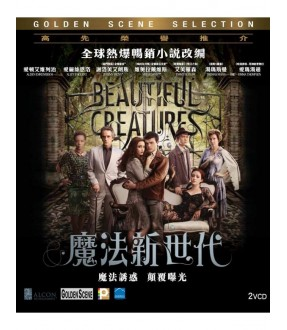 Beautiful Creatures (VCD)
