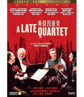 A Late Quartet (DVD)