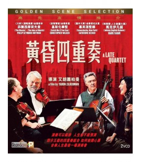 A Late Quartet (VCD)