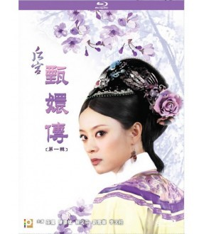 Empresses in the Palace - Part A (Blu-ray)