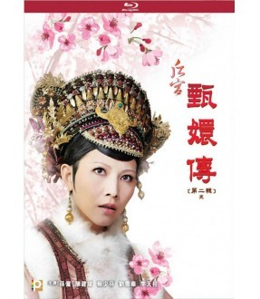 Empresses in the Palace- Part B (Blu-ray)