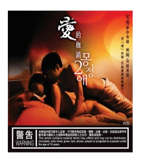 Dream Lover (VCD)