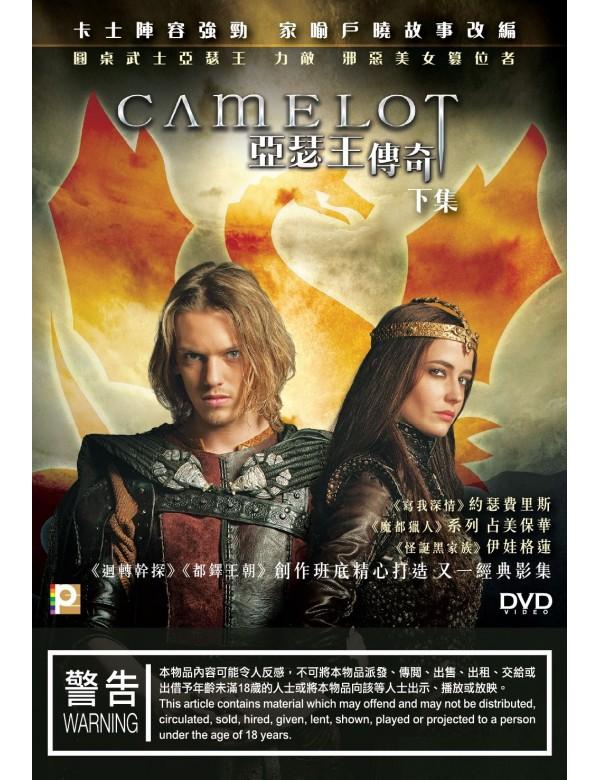 Camelot - Part 2 (2DVD)