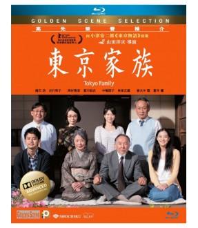Tokyo Family (Blu-ray)
