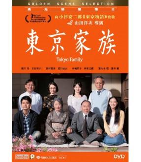 Tokyo Family (DVD)