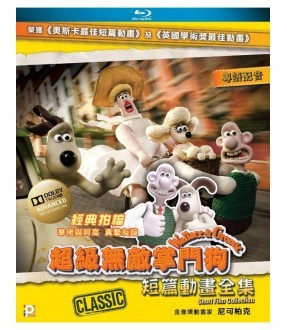 WALLACE & GROMIT - Short Film Collection (Blu-ray)